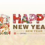 RIM Happy CNY 2014